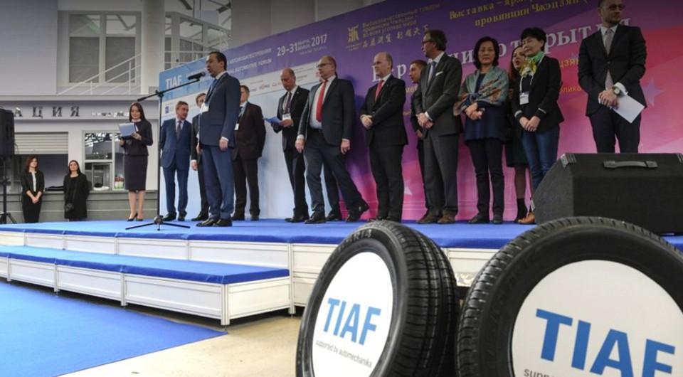 TIAF 2019 – Международная выставка и форум автомобилестроения