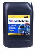 Масло для коммерческой техники Mobil Delvac Super 1400E 15W-40